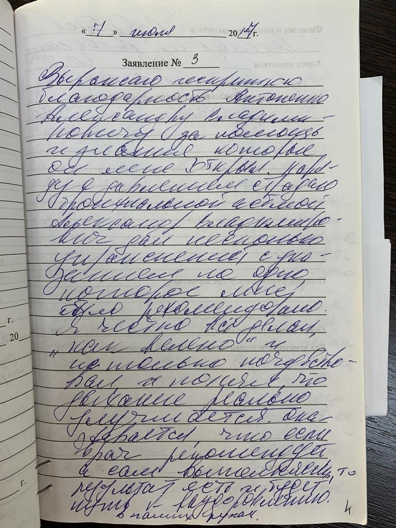 Отзыв о клинике САВИТА — Воробьев Геннадий Александрович